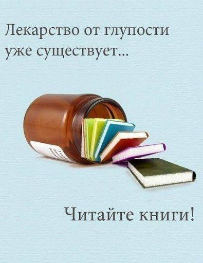 1359300682_1326927017