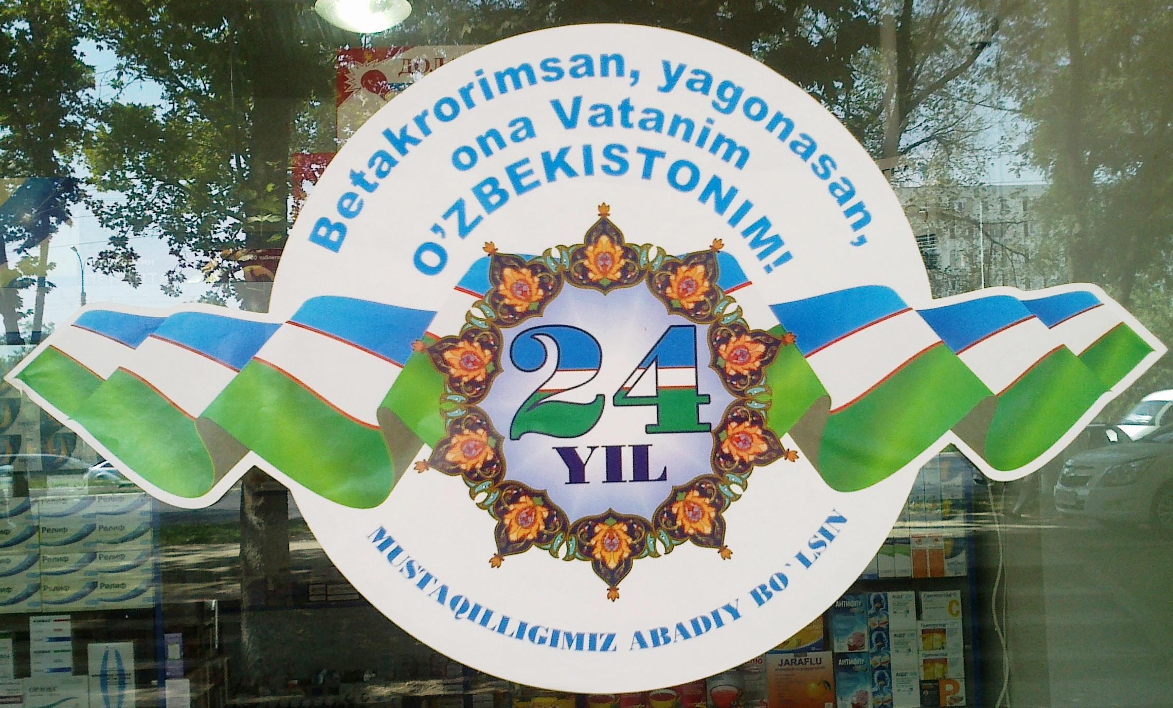 20082015607