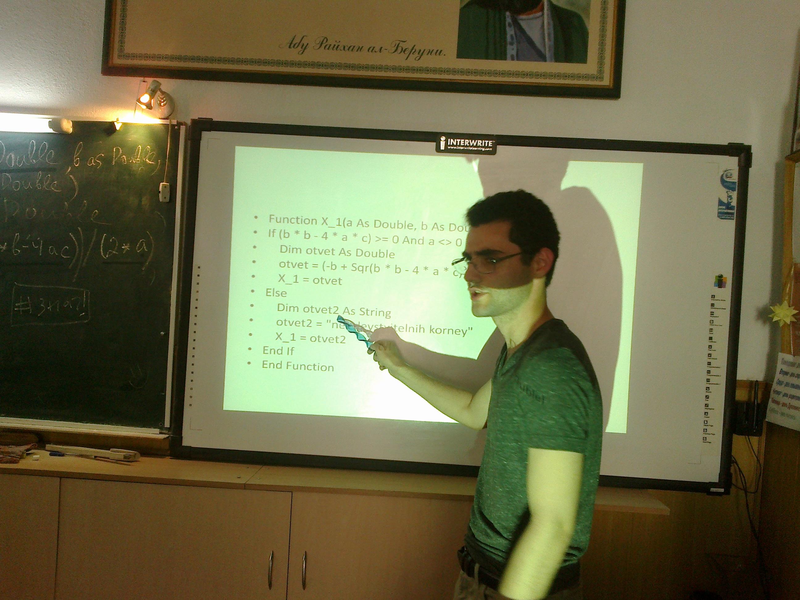 Хотами Ануш на практике в родной школе