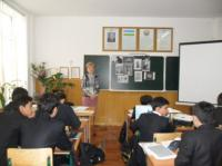 Урок гармонии литературы и геометрии в 9 б классе Жбановой Светланы Юоьевны