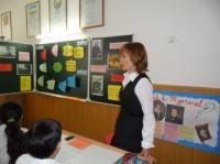 Урок литературы в 7 в классе Карпенко Ирины Викторовны